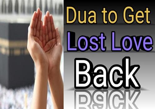 Dua To Bring Back Love